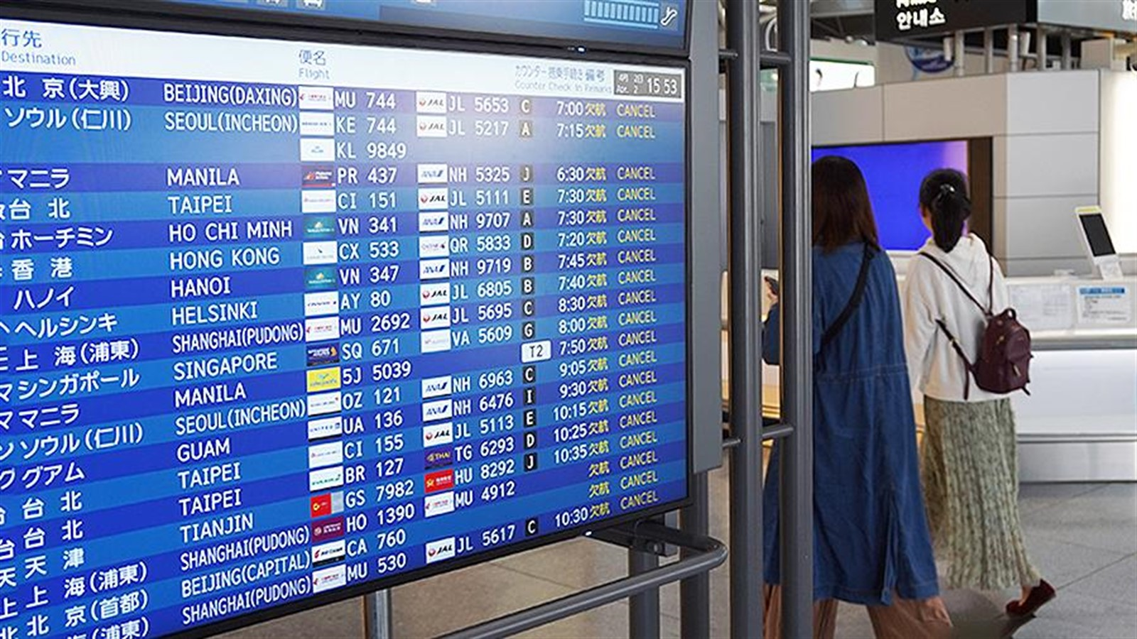 Photo of More than 600 Russians are stuck in Japan due to coronavirus