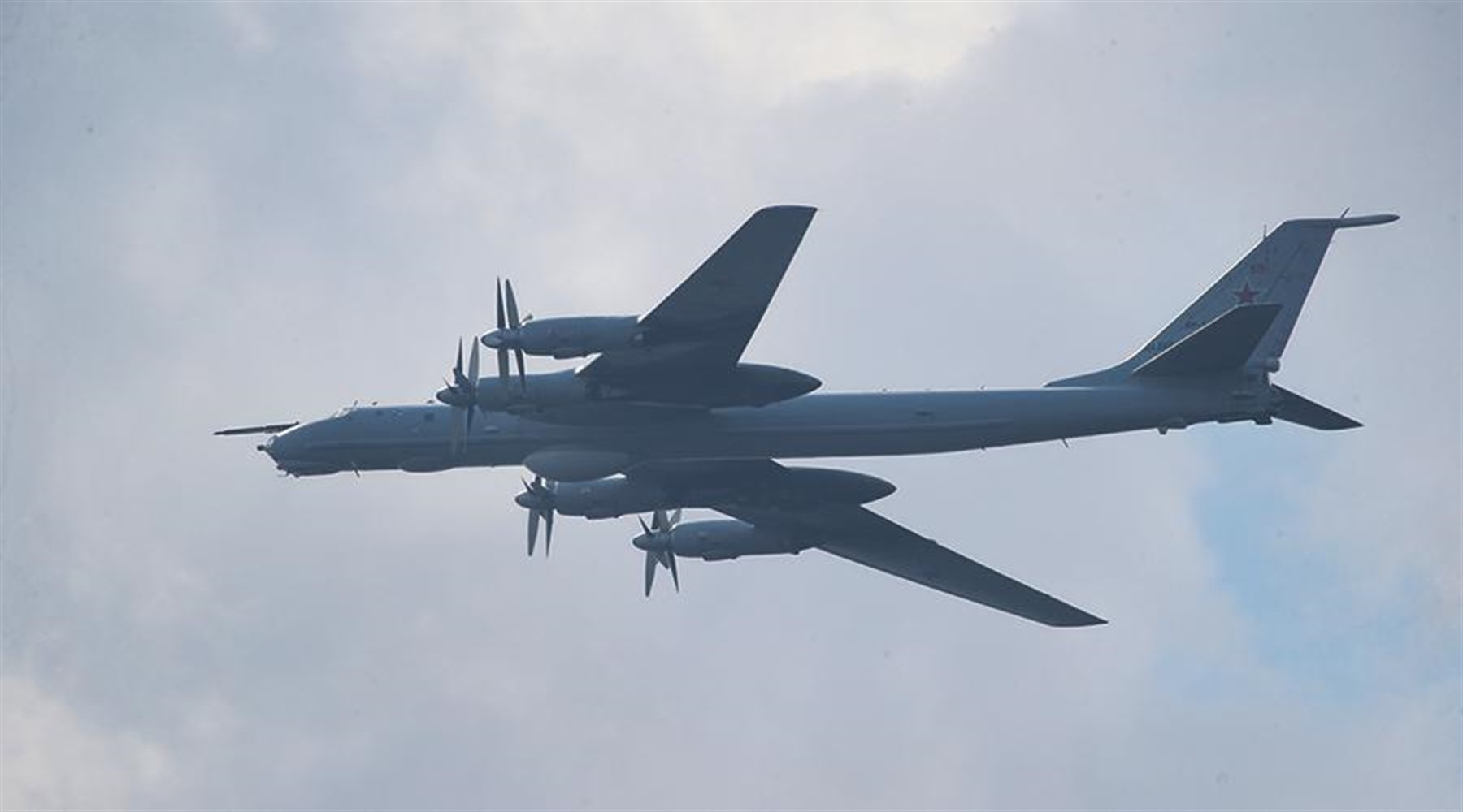 Photo of Northern fleet comments on the attempt to intercept  the Tu-142 over neutral waters