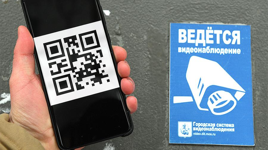 Photo of The timing of the introduction of QR codes for monitoring during the period of self-isolation in Moscow is given