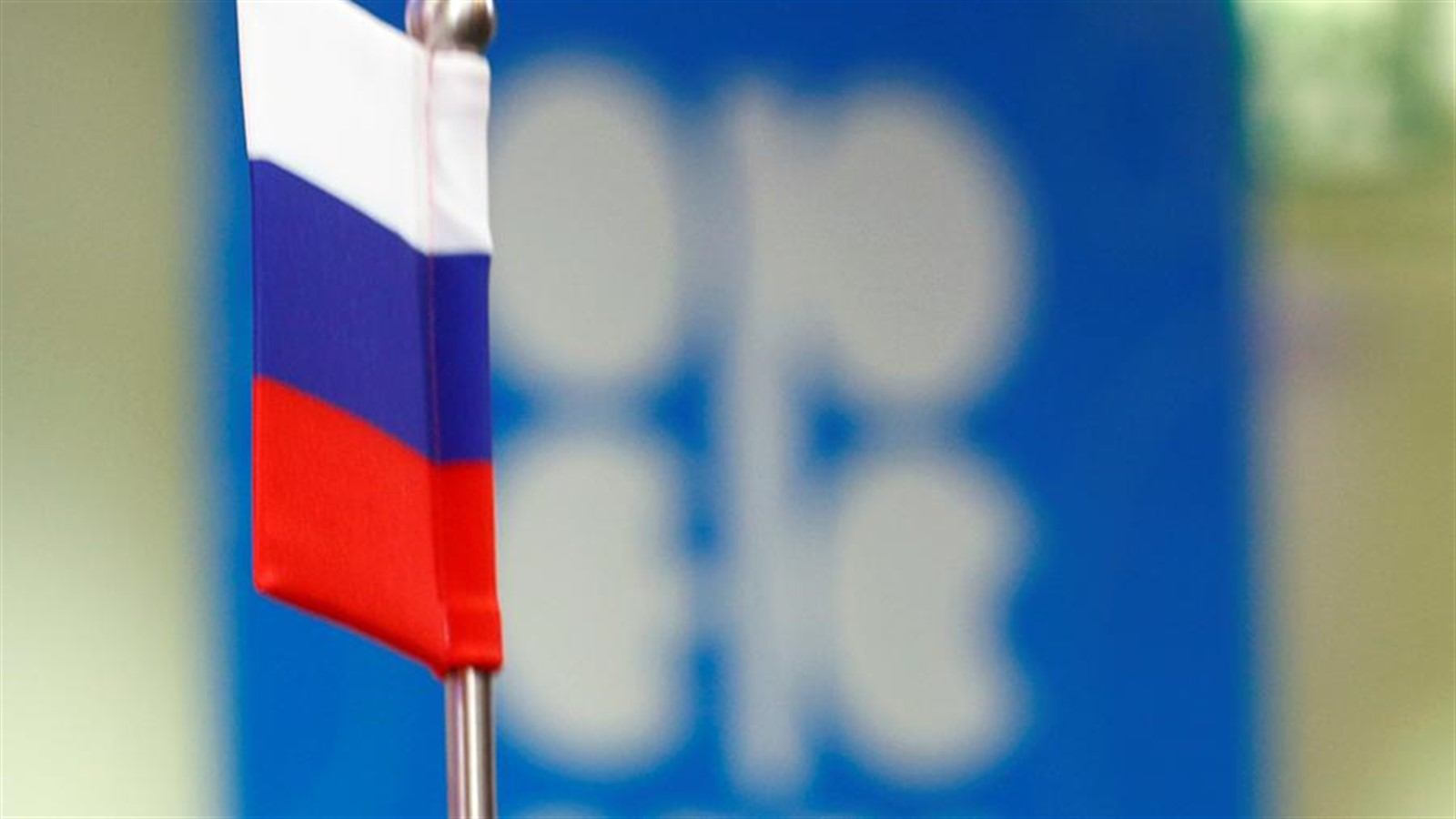 Photo of Russia confirms its participation in the call on OPEC