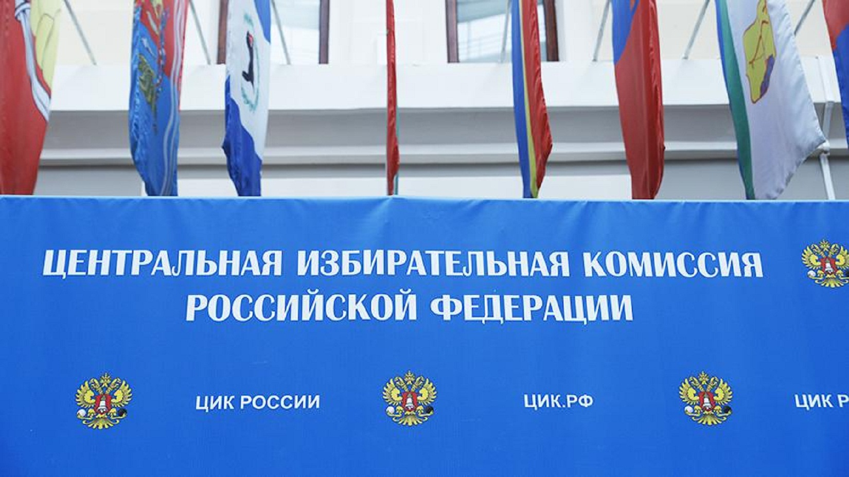Photo of Russia's Central election Commission has cancel all elections schedule for the future
