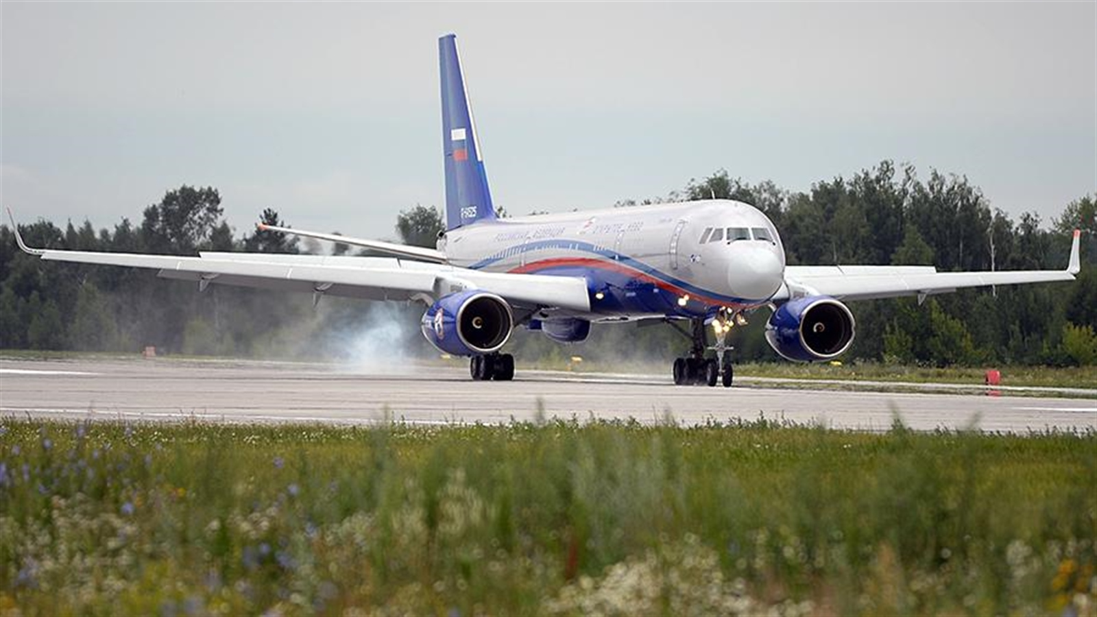 Photo of Russia confirmed its intention to implement the open skies Treaty (DON)