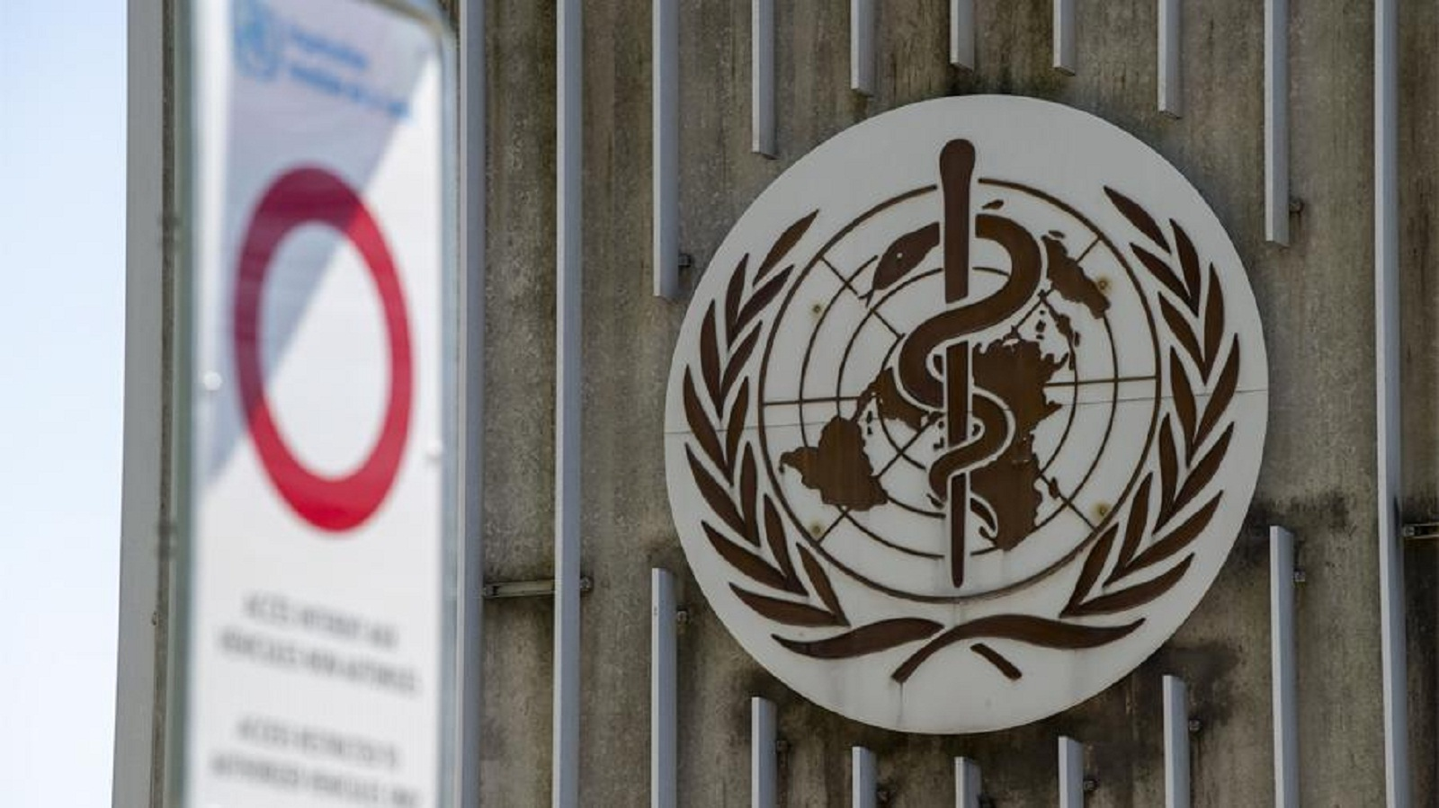 US President Donald trump intends to make a decision on further funding for the World Health Organization (WHO) in the near future. He said this on Friday, may 8, on the Fox News channel.