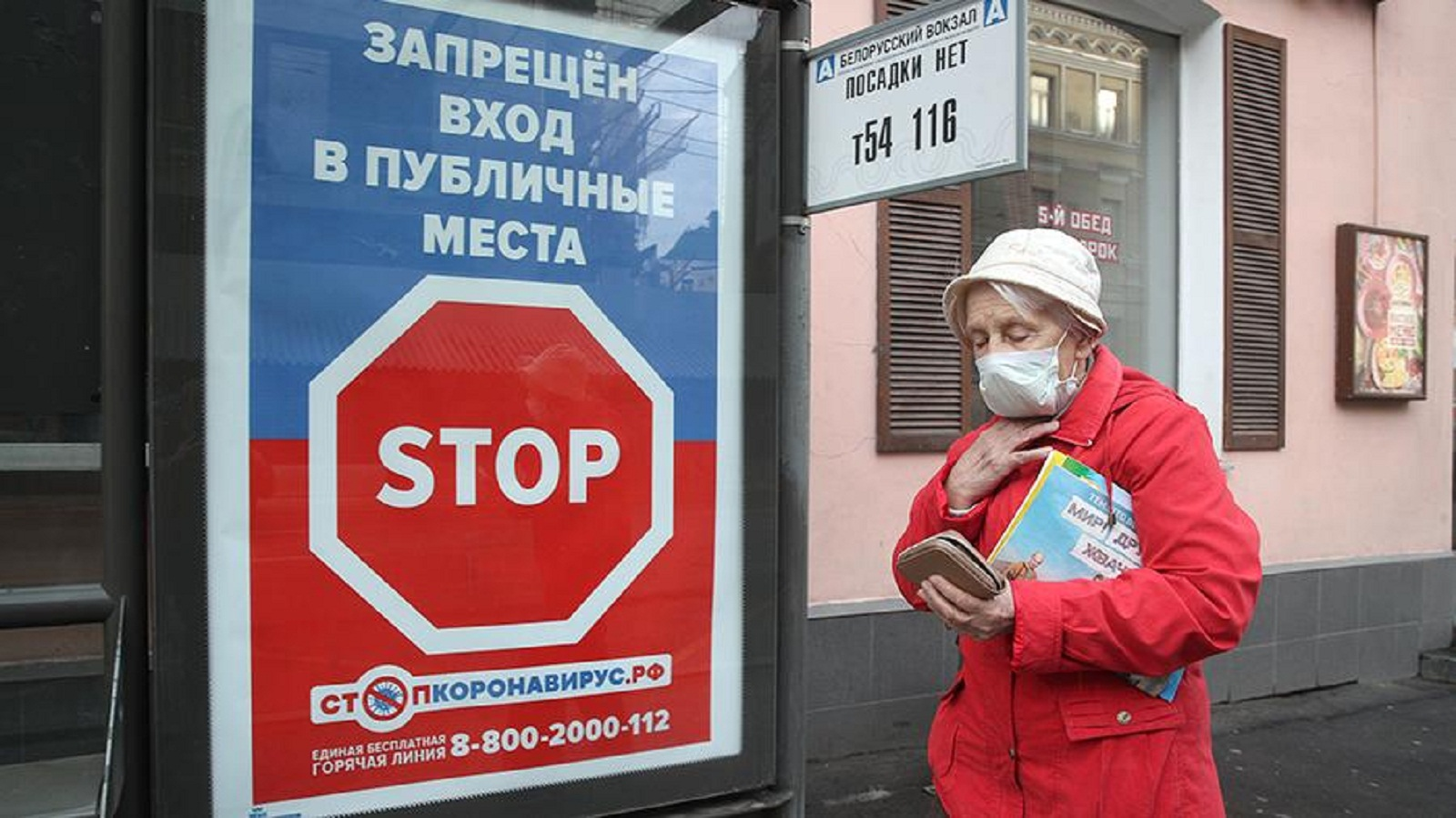 Doctor advised Russians to wear spare medical masks in the spring, since in case of rain, the mask will get wet and lose its protective properties.