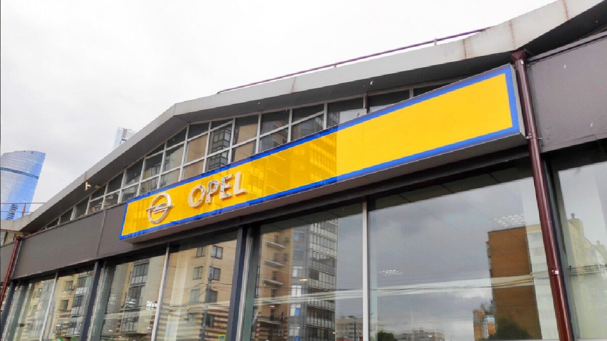 Photo of Opel back in Russia: what went wrong?