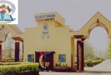 Photo of BREAKING: Ekiti State government Finally Upgrades College of Education to University of Education, Science and Technology