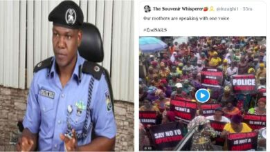 Photo of No former SARS operative will be part of SWAT- Police Spokesman