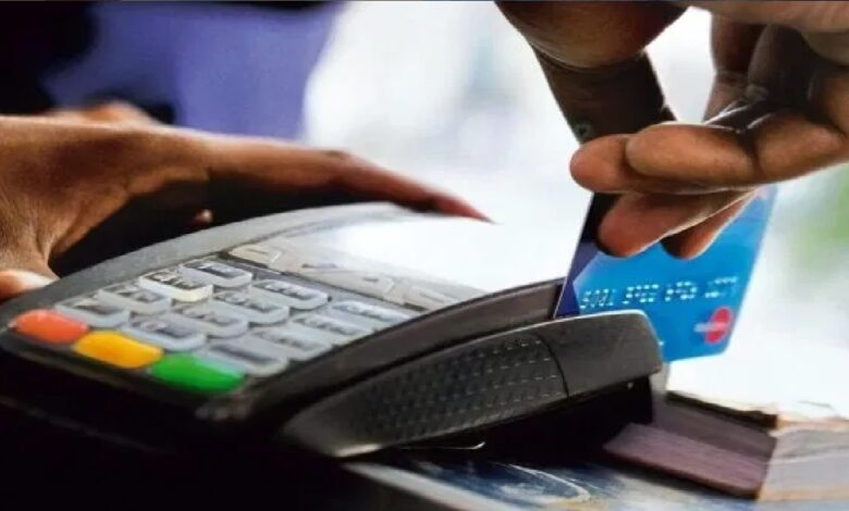 Man Collects ₦43,000 From POS Operator, Leaves Wife, 3 Kids As Collateral