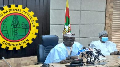 NNPC makes important announcement about petrol price