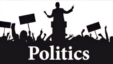 10 Principles On How To Join Politics