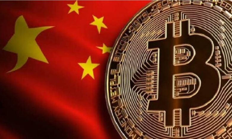 Bitcoin Value Drops As China Declares Crypto Currency Transactions Illegal